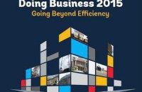 Кабмин планирует поднять Украину в топ-50 рейтинг Doing Business