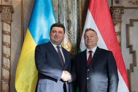 Угорщина вирішила скасувати плату за національні візи для українців