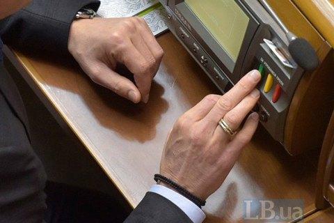 Рада приняла законопроект о'едином окне на таможне с поправками президента