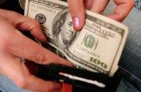 Спрос на валюту в Украине снизился