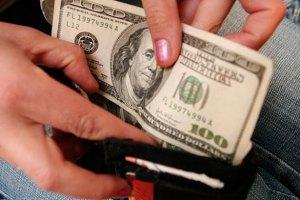 Зарплаты в США падают три года подряд