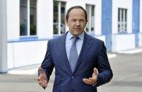 """Тігіпко об'єднає страхові компанії """"ТАС"""" і Aegon Life Ukraine"""