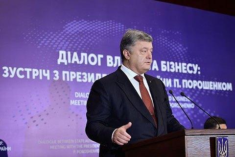 Порошенко пообещал законопроект об Антикоррупционном суде на следующей неделе