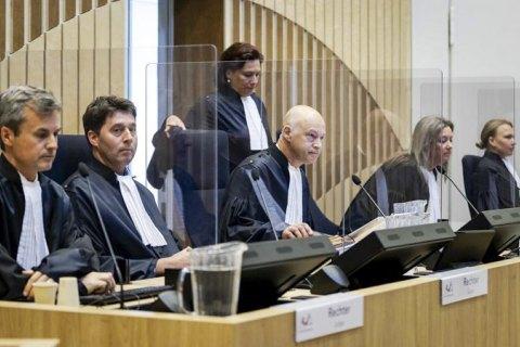 Суд у Нідерландах розпочав основні слухання у справі MH17