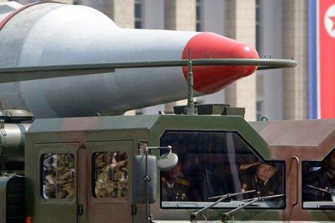 Совбез ООН обсудит санкции против Северной Кореи | Курсив