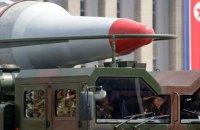 КНДР продает оружие странам, подпадающим под санкции, - WSJ