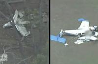 В Австралії у небі зіткнулися два літаки, загинули четверо людей