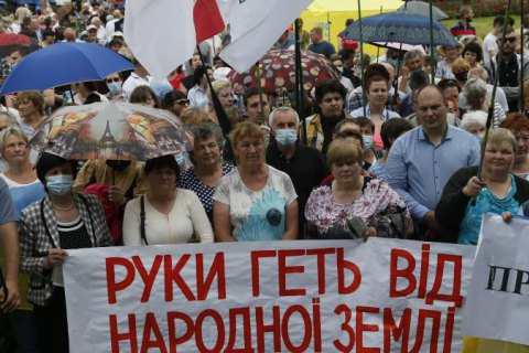 Полтавські фермери закликали президента провести референдум про землю