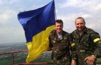 Над телевежею у Слов'янську підняли український прапор