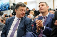 Позапартійні Порошенко і Кличко за бюджетні кошти представлять партію БПП у Мальті?