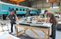 УЗ звинуватила Крюківський завод у завищенні цін на вагони