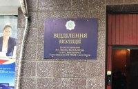 Начальника тервідділу районної поліції Києва затримали за хабар $15 тис.