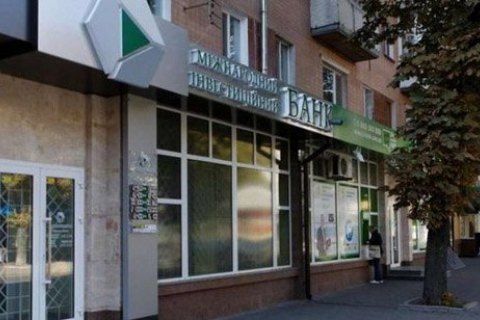 Обшуки в банку Порошенка вважають незаконними