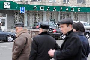 Ощадбанк відмовляється від банкоматів Родоводу