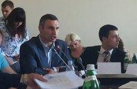Кличко готовий балотуватися на посаду мера Києва