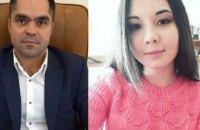 Суд вынес первый приговор в рамках дела о Tinder-скандале