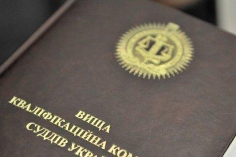 Рада приняла закон о запуске работы ВККС с правками Зеленского