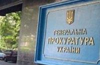 Ющенко и Янукович уклоняются от явки в ГПУ по делу об отравлении