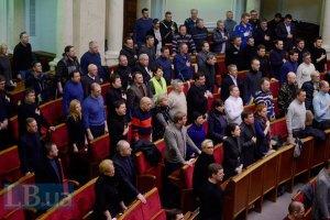 У Раді зареєструвалися 227 депутатів