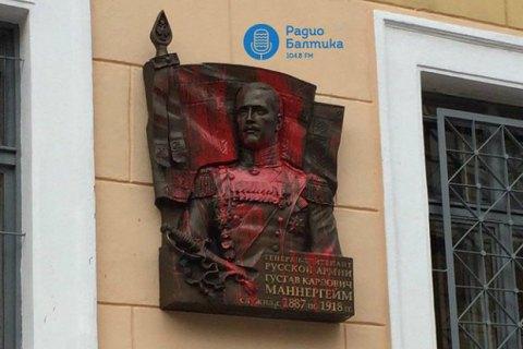 В Санкт-Петербурге облили красной краской памятную доску Маннергейму