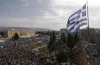 Более 40% жителей Македонии согласны на изменение названия страны