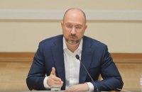 Шмыгаль: правительство ожидает роста украинской экономики с третьего квартала