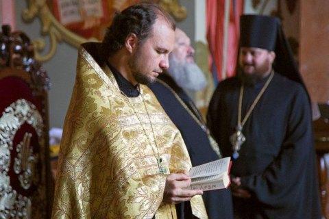 Иеромонах из Киево-Печерской лавры присоединился к ПЦУ