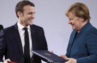 Франция и Германия подписали дополнение к историческому договору Аденауэра и де Голля