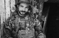 """Азов"" рассказал о бойце, погибшем на Донбассе 10 августа"