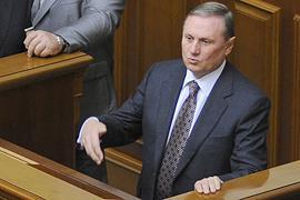 Ефремов разобрался: вето Януковича - частичное