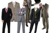 В мире дорожают деловые костюмы