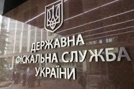 ГПУ провела обыски в киевской фискальной службе