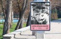 """""""За три доби помер"""". Історія Івана Венжиновича – лікаря з білбордів """"Дякуємо за життя"""""""