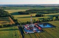 """""""Нафтогаз"""" купил Юзовский нефтегазовый участок за 15 млн долларов"""