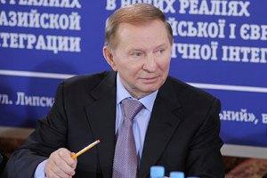 Консультації з врегулювання ситуації на сході відбудуться 27 червня, - Кучма