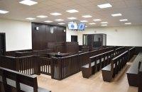 16 судов в Украине не работают из-за отсутствия судей