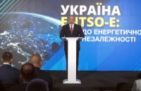 Шмигаль заявив про стратегічне значення від'єднання України від енергосистеми РФ