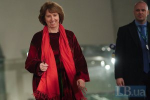Ештон назвала ключ до розв'язання кризи в Україні