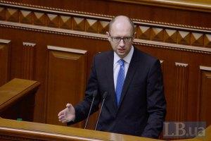 Рада не прийняла відставку Яценюка