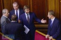 Новинский принял присягу народного депутата