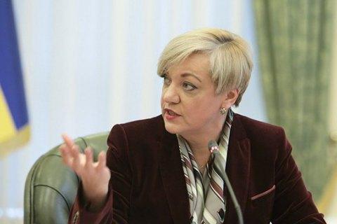 Гонтарева допустила введение в обращение купюры в тысячу гривен