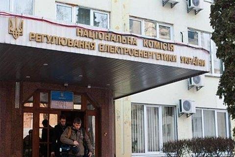 Заседание НКРЭКУ по введению абонплаты за газ сорвали протестующие