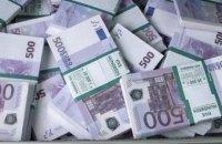 Бездомный, укравший в аэропорту Парижа €500 млн, утверждает, что деньги у него украли
