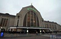 З поїзда на центральному вокзалі Києва евакуювали 700 осіб через повідомлення про мінування (оновлено)