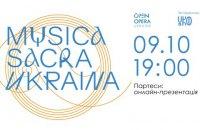 Лабораторія Musica Sacra Ukraina: партесний вимір