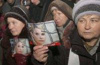 Франция сожалеет об отклонении апелляции Тимошенко