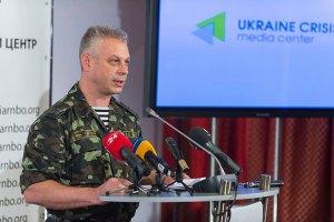 СНБО: вторник - первый спокойный день на Востоке Украины