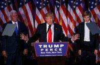 Трамп выступил с победной речью перед своими сторонниками