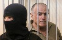Пукач через шесть лет сможет просить о помиловании