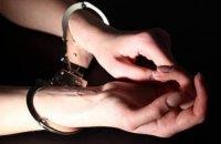 В киевском лесу поймали цыганок-наркодилеров